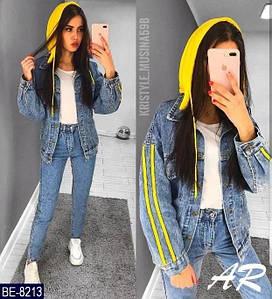 Куртка джинсовая женская свободного кроя с капюшоном. Размер 42-46. Ткань джинс коттон (не стрейч)