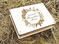Набор для сушки цветов, Альбом для гербария, набор для создания гербария