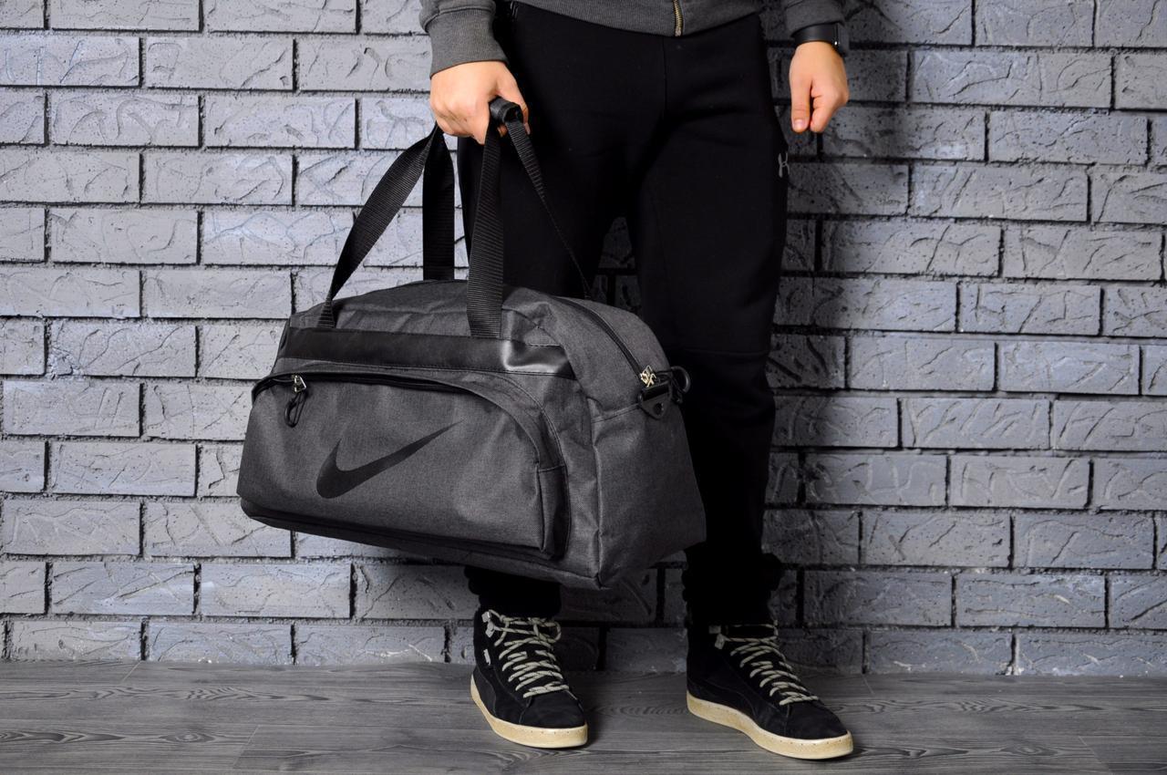 bc2434c1 Спортивная сумка Nike стильная модная вместительная, цвет темно-серый  (логотип черный) -