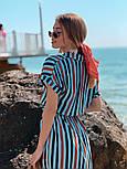 Женское летнее платье-рубашка в полоску (в расцветках), фото 2
