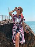Женское летнее платье-рубашка в полоску (в расцветках), фото 5