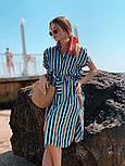 Женское летнее платье-рубашка в полоску (в расцветках), фото 8