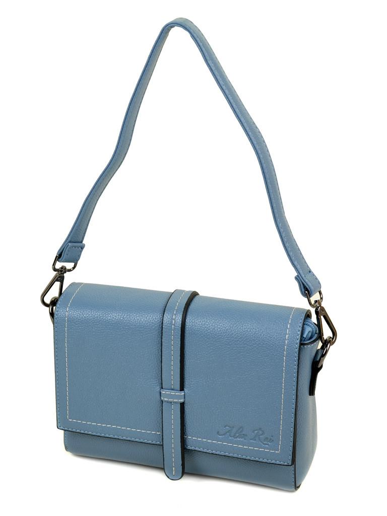 Женская сумка на плечо синяя Alex Rai