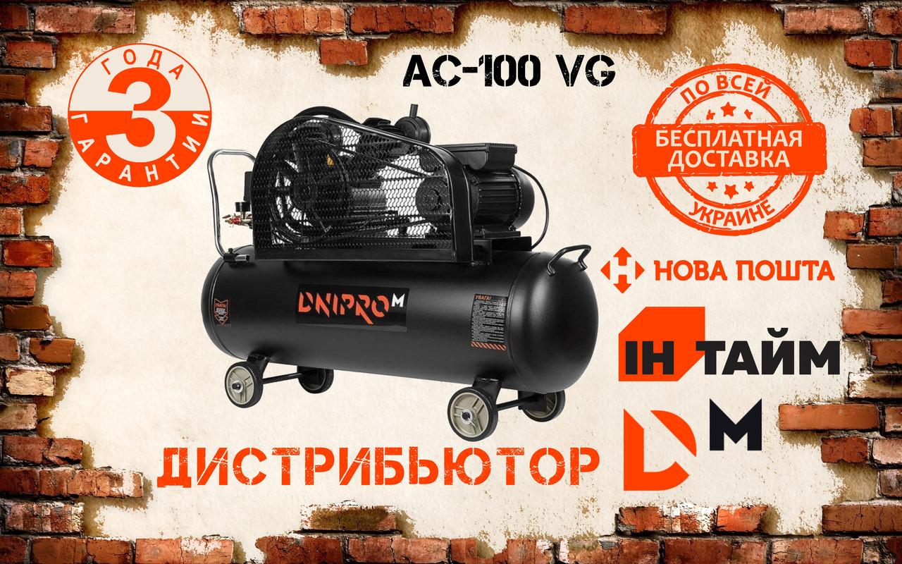 Компрессор воздушный для покраски ременной Dnipro M AC-100 VG