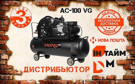 Компрессор воздушный для покраски ременной Dnipro M AC-100 VG, фото 2