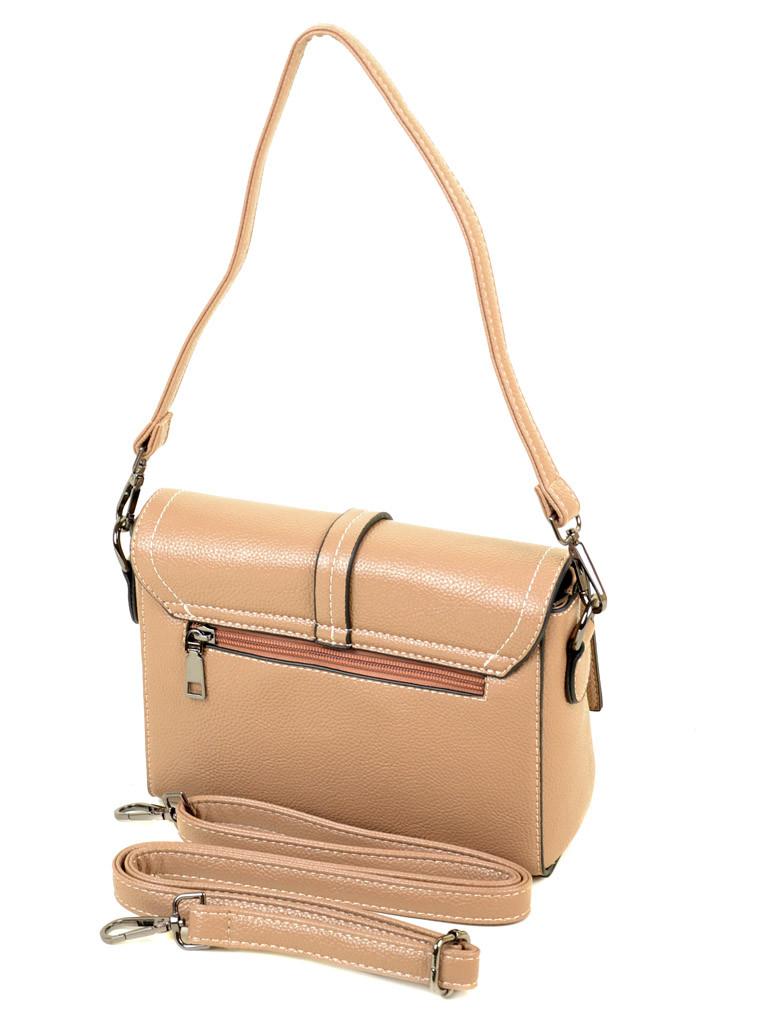 Женская сумка на плечо персиковая Alex Rai