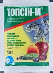 Фунгіцид системної дії ТОПСІН-М для захисту огірків, яблунь, вишні, персиків, чорної смородини, 10г SummitAgro