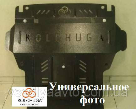 Защита двигателя Hyundai H1 1997- (2,5tdi)