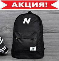 Молодежный городской Рюкзак New Balance Черный (Нью Бэланс) | портфель, спортивный рюкзак