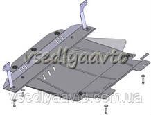Защита картера двигателя Ford Fiesta VI JH 2001-2008 гг. 1.2-1.4