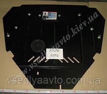 Защита двигателя Ford S-Max 2006- (дизель)