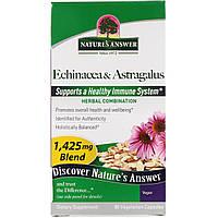 Nature's Answer, Эхинацея и астрагал, 1425 мг, 90 растительных капсул