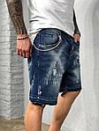 Мужские джинсовые шорты (синие) - Турция, фото 2
