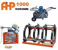 Сварочный аппарат с гидравлическим приводом AHP Plastik Makina 1000