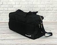 Спортивная, дорожная сумка рибок, Reebok с плечевым ремнем | Черная