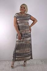 Платье женское летнее №370, фото 3