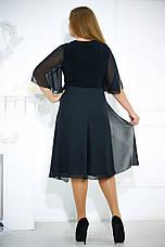 Элегантное вечернее платье №479, фото 3
