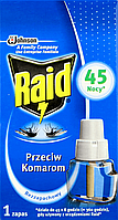 Жидкость от комаров для фумигатора Raid
