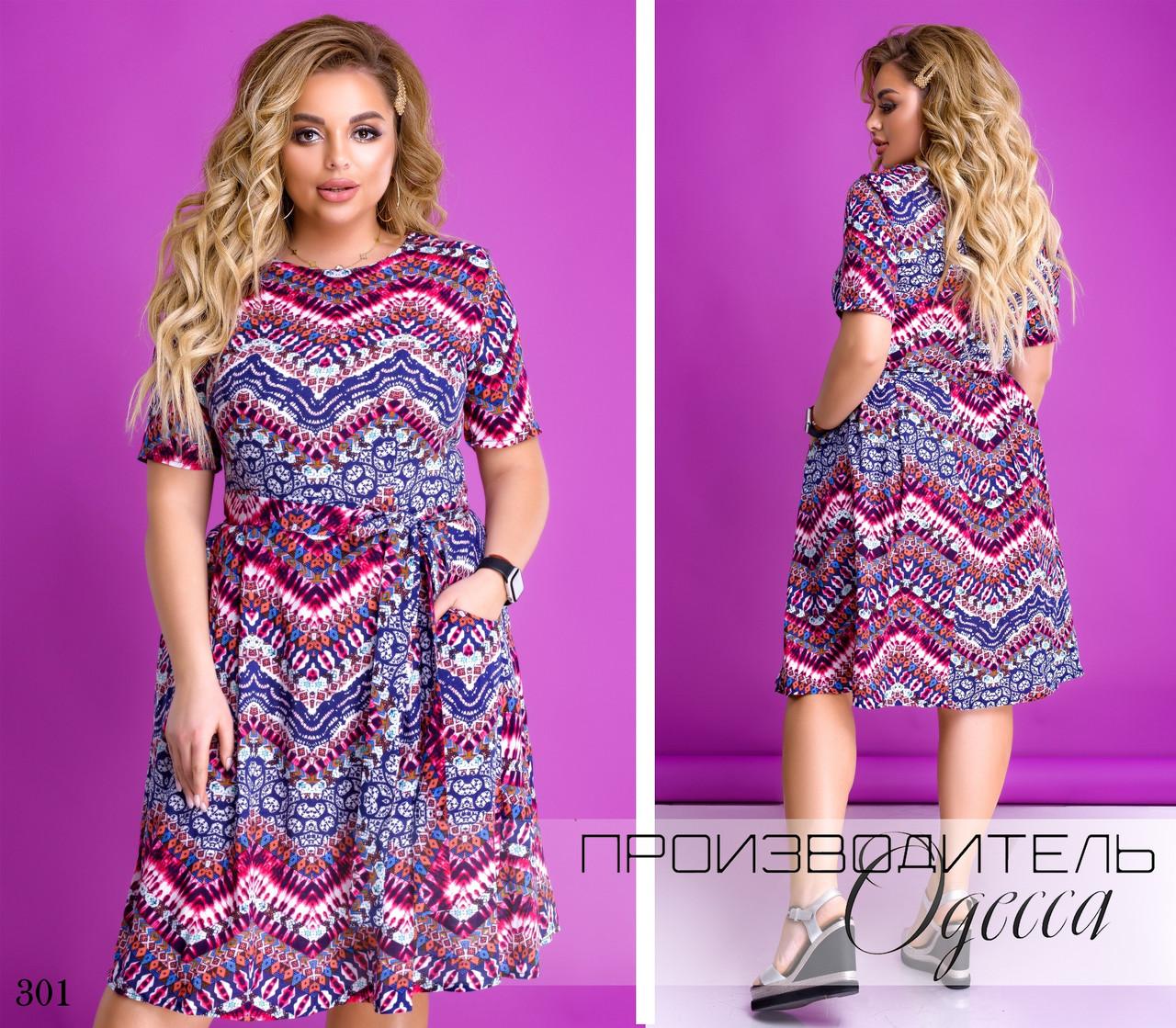 Платье летнее расклешенное с карманами штапель 48-50,52-54,56-58