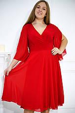 Элегантное вечернее платье №481, фото 3