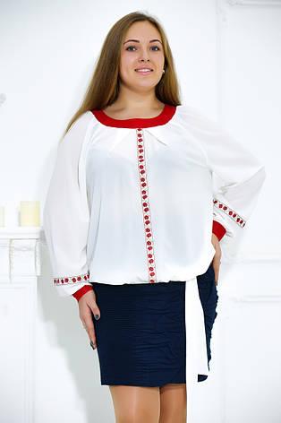 Нарядная блуза большого размера в этническом стиле №485 , фото 2