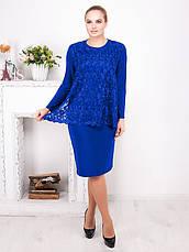 Романтичное вечернее платье с гипюром №510, фото 3