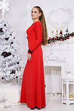 Длинное вечернее платье №513, фото 3