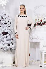 Длинное вечернее платье №514, фото 2