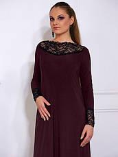 Длинное вечернее платье №515, фото 3