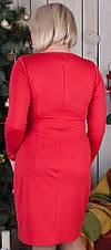 Повседневное женское платье большого размера №553, фото 2