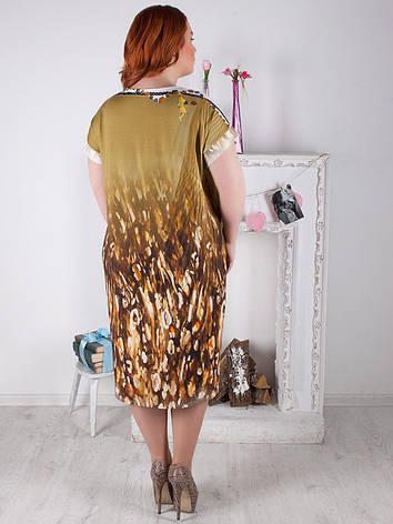 Женское летнее платье большого размера №611, фото 2