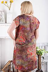 Платье женское летнее №649, фото 2