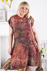 Платье женское летнее №649, фото 3