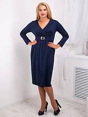 Платье женское повседневное №718, фото 3