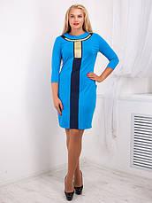 Стильное женское платье №723, фото 2