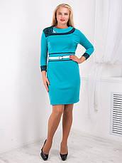 Нарядное женское платье №730, фото 3