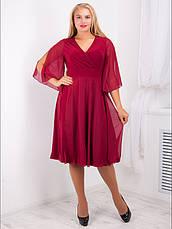 Элегантное вечернее платье №737, фото 2