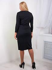 Платье женское с контрастной вставкой №724, фото 2