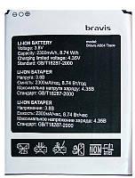 Аккумулятор Bravis A504 Trace/ X500 Trace Pro/ Leagoo M5/ Assistant 5433, 2300 mAh Оригинал