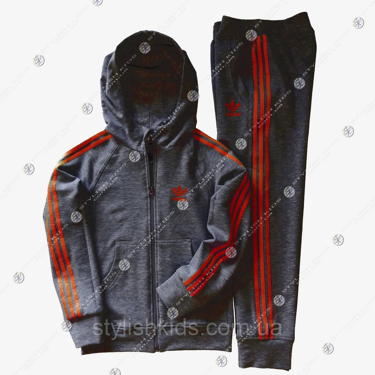 4695b717853f60 cпортивный костюм для мальчика Адидас.Подростковый спортивный костюм для  мальчика 8-16 лет