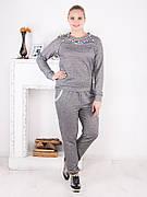 Стильный женский спортивный костюм больших размеров №1483