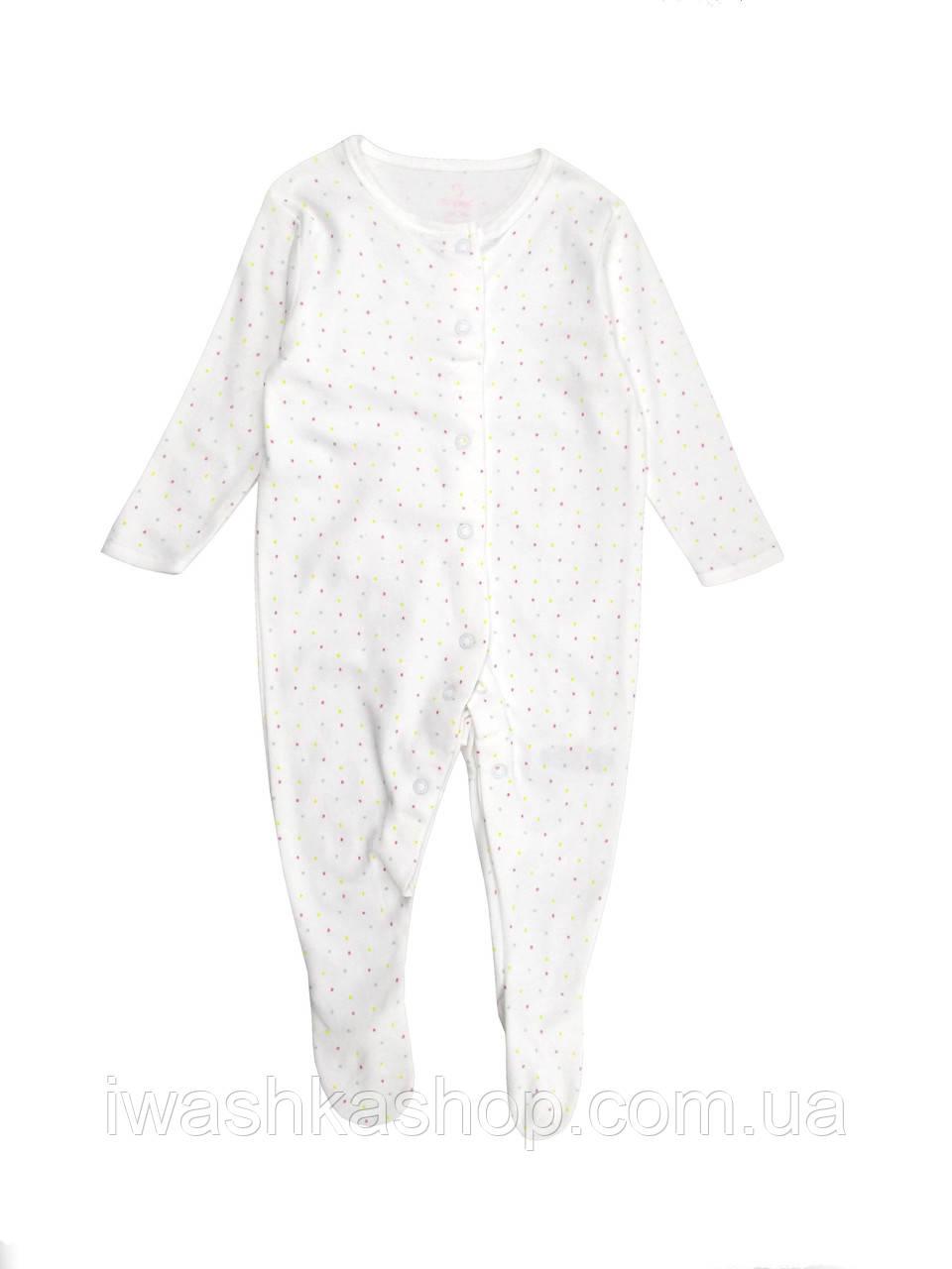 Белый человечек, пижама слип в разноцветные горошки на девочку 3 - 6 месяцев, р. 68, Early Days by Primark