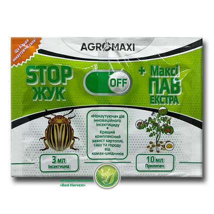 Инсектицид «Стоп жук» + «Макси ПАВ Экстра» (прилипатель), оригинал, фото 2