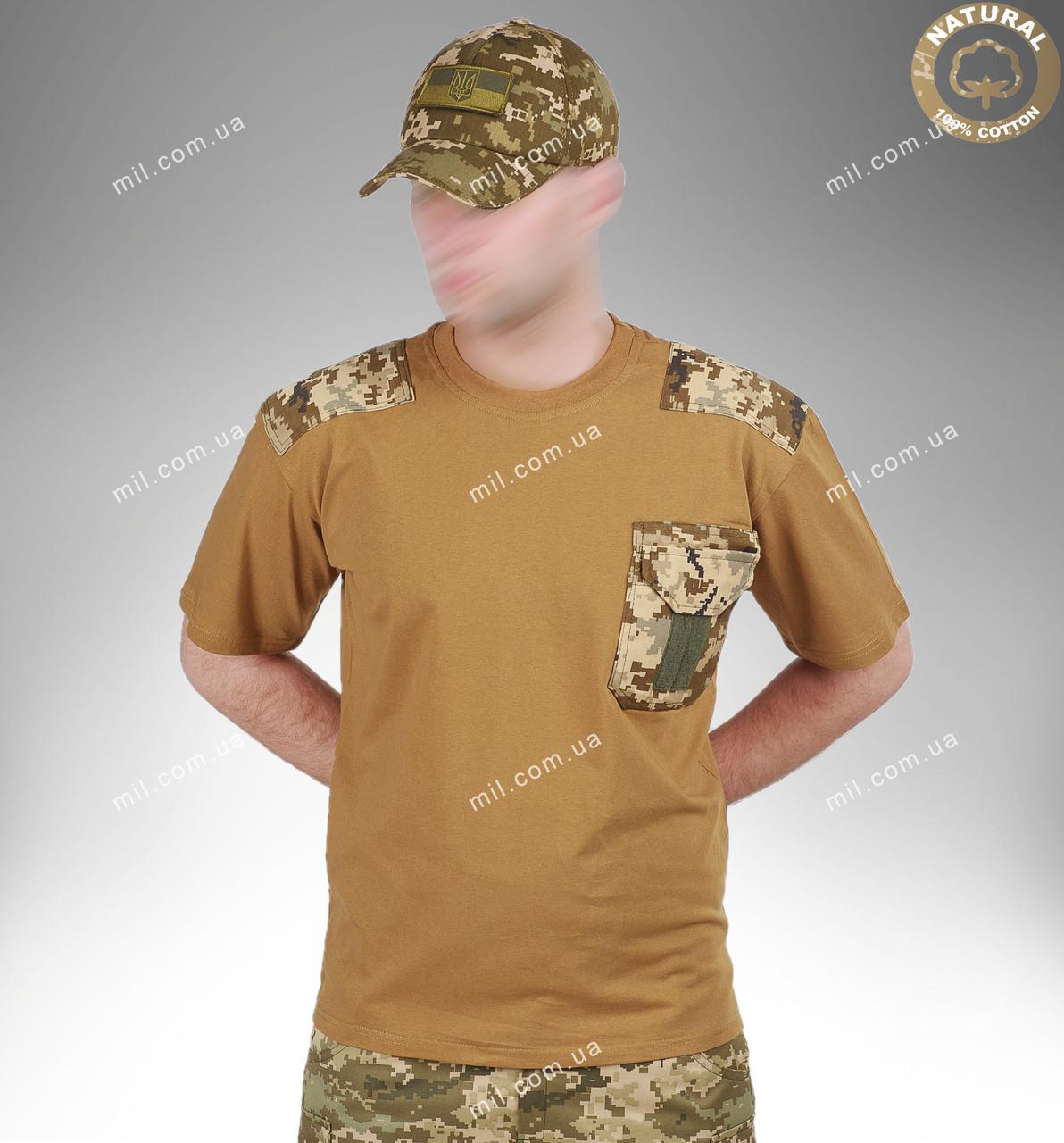 Тактическая военная футболка T-shirt  MM14 ХБ (пиксель)