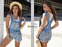 Комбинезон ромпер женский модный джинсовый с цветами Ddc1642, фото 1
