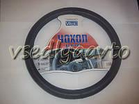Оплетка на руль черная  16280B S (35-37 см)
