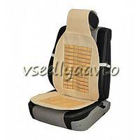 Накидка на сидения CN 12507 (солома с косточками) MF-844-3