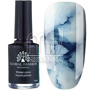 Акварельные капли Water Color Liquid Global Fashion №02, 10 мл темно-синие