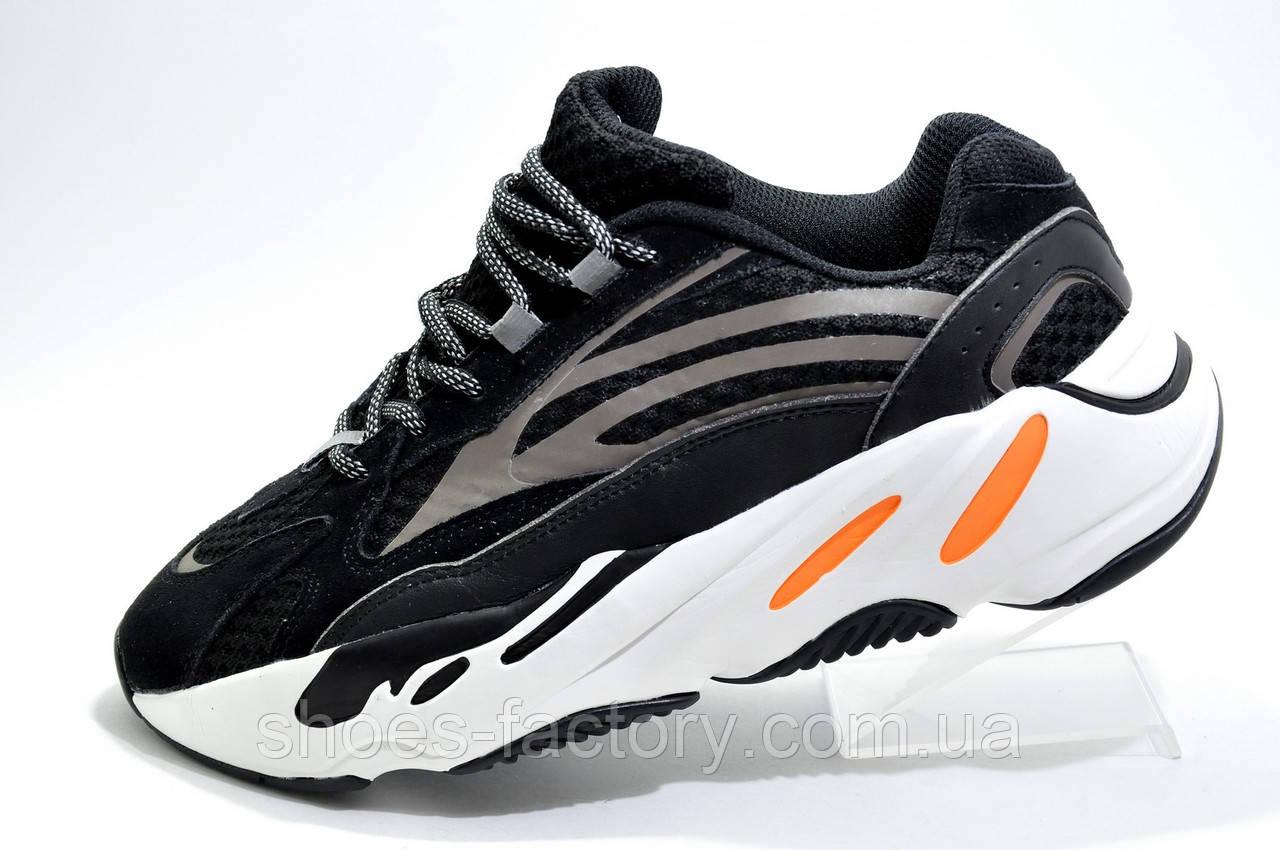 Кроссовки женские в стиле Adidas Yeezy Boost 700 V2, (Унисекс)
