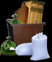 ВЫВОЗ старой мебели Ивано-Франковск. Вывоз холодильник, бытовая техника в Ивано-Франковске.